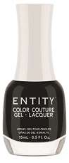 Entity nagellak Little black bottle